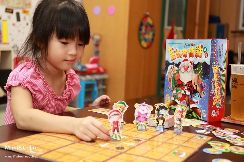 聖誕奪寶戰桌遊-18.jpg