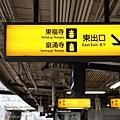 東福寺-4.jpg