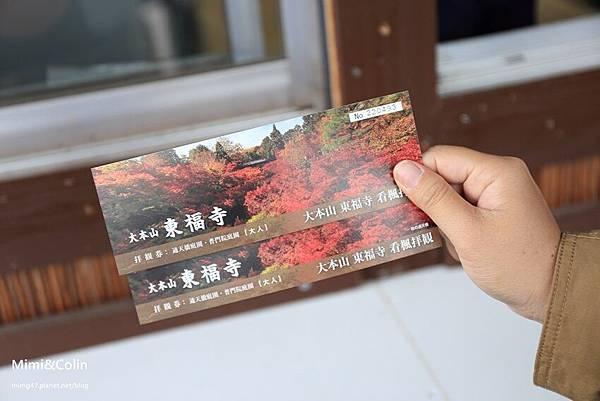 東福寺-15.jpg