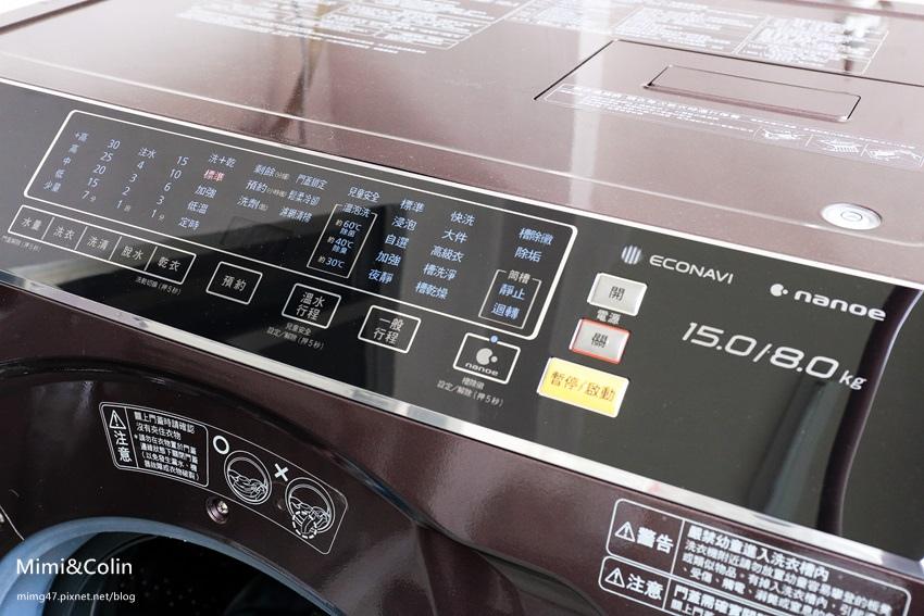 國際牌滾筒洗衣機-5.jpg