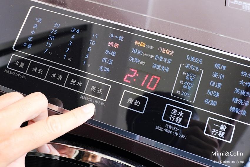 國際牌滾筒洗衣機-12.jpg