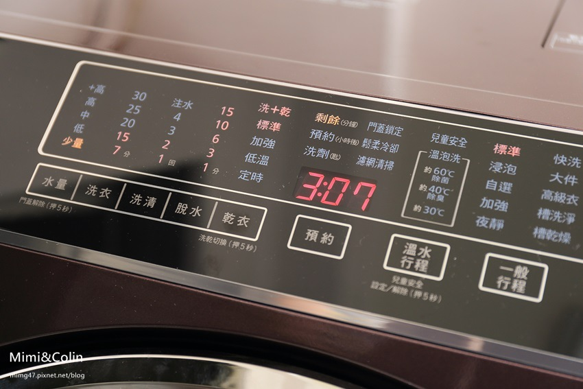 國際牌滾筒洗衣機-19.jpg