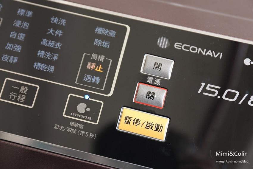 國際牌滾筒洗衣機-18.jpg