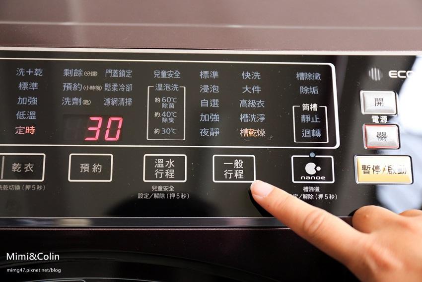國際牌滾筒洗衣機-21.jpg