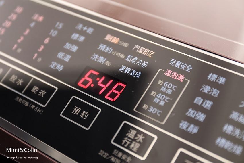 國際牌滾筒洗衣機-25.jpg