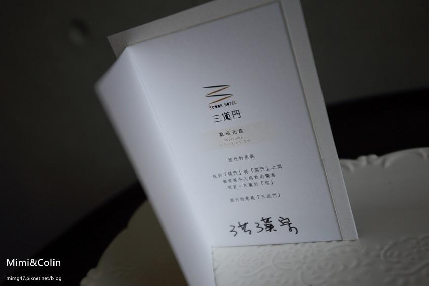 三道門文創旅店-40.jpg