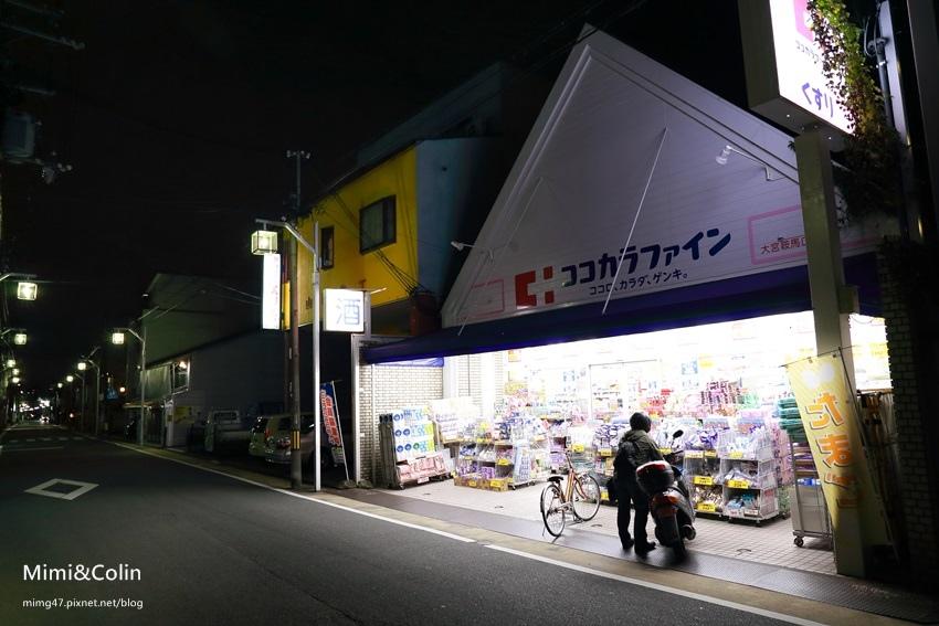 紫ゆかり日本料理6.JPG