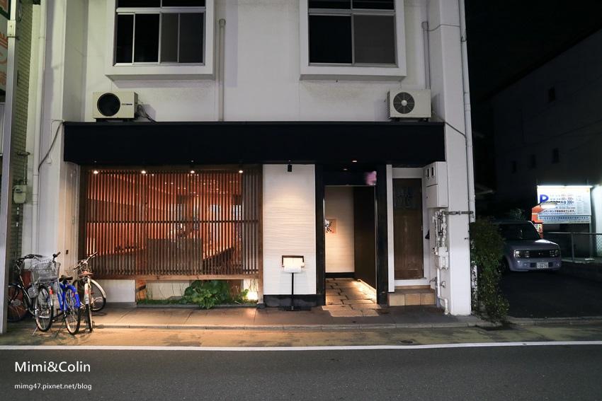 紫ゆかり日本料理3.JPG