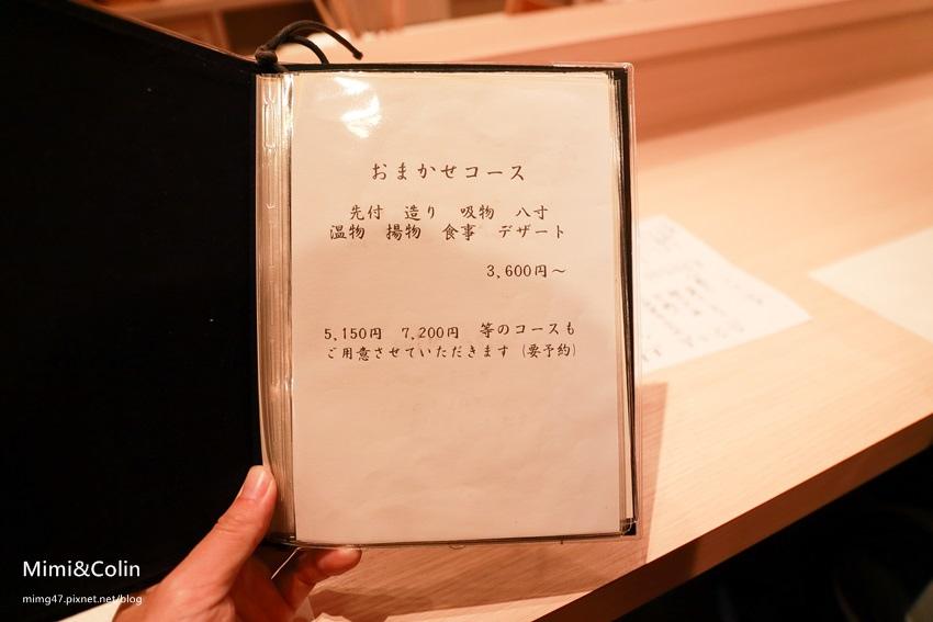 紫ゆかり日本料理10.JPG