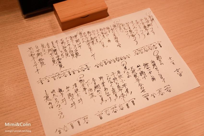 紫ゆかり日本料理9.JPG