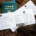 廉價航空酷航-6.jpg