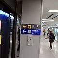 廉價航空酷航-16.JPG