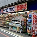 錦市場-10.jpg
