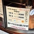 錦市場-12.jpg