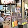 錦市場-20.jpg