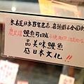 錦市場-18.jpg