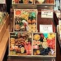 錦市場-15.jpg