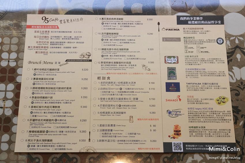 安平95咖啡-15.jpg