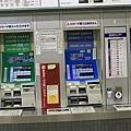扶見稻荷大社-5.jpg