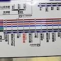 扶見稻荷大社-8.jpg