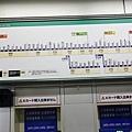 扶見稻荷大社-6.jpg