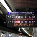 扶見稻荷大社-11.jpg