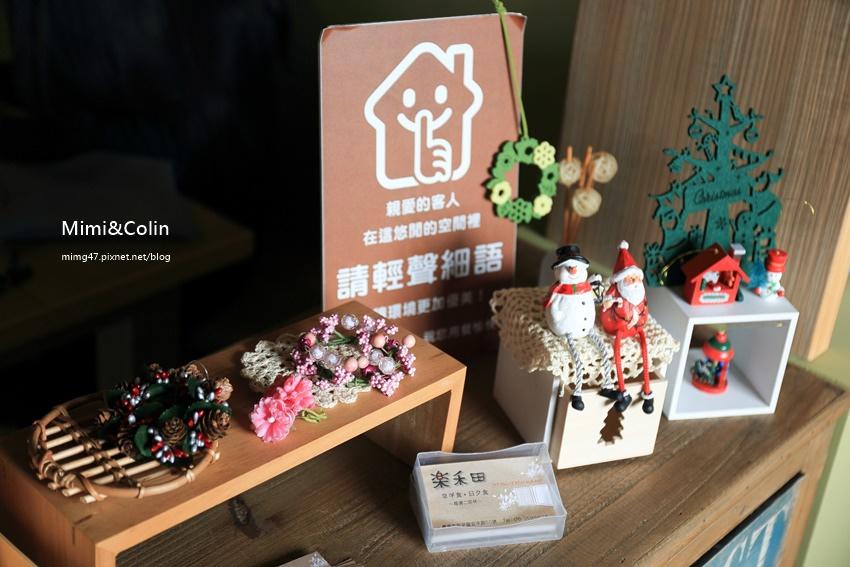 安平樂禾田早午餐-7.jpg