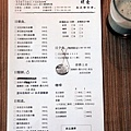 安平樂禾田早午餐-14.jpg