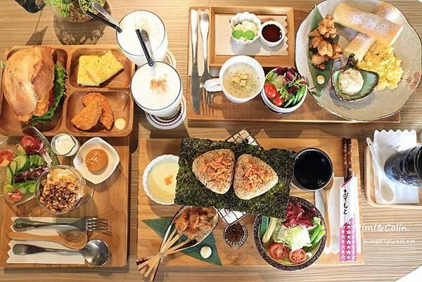 安平樂禾田早午餐-17.jpg
