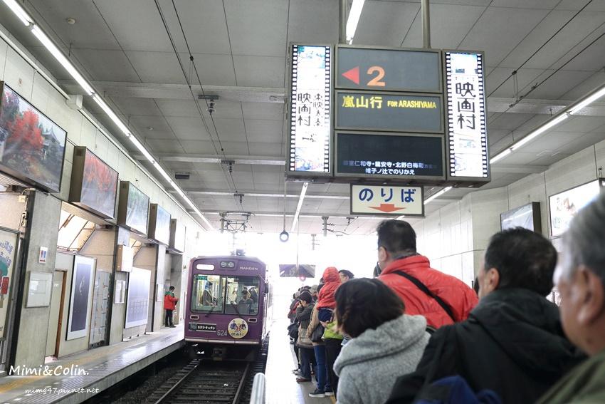 京都嵐山楓葉-5.jpg