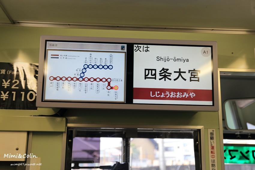 京都嵐山楓葉-7.jpg