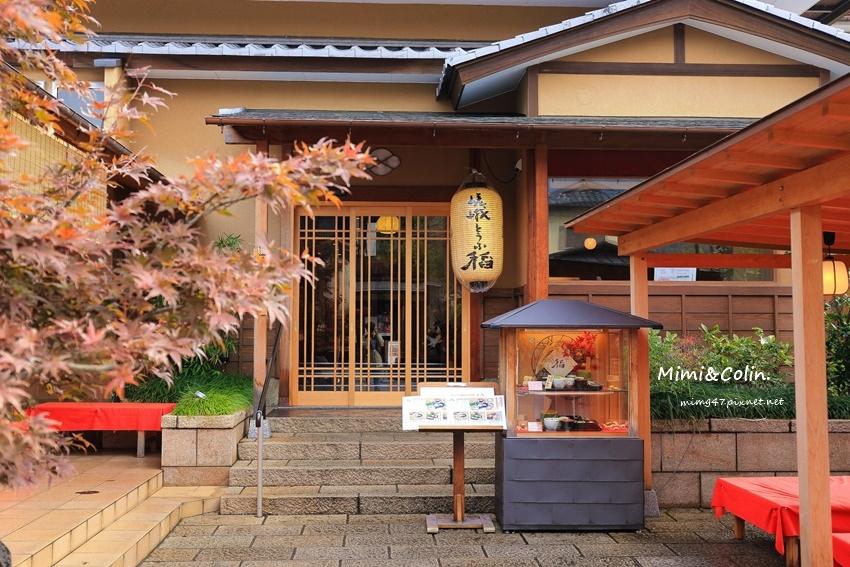 京都嵐山楓葉-15.jpg