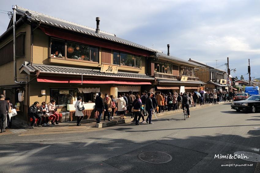 京都嵐山楓葉-44.jpg
