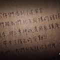 神不在場解謎-17.jpg