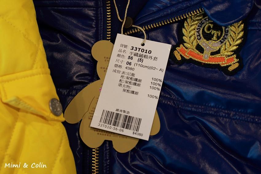 高雄特賣會-16.JPG