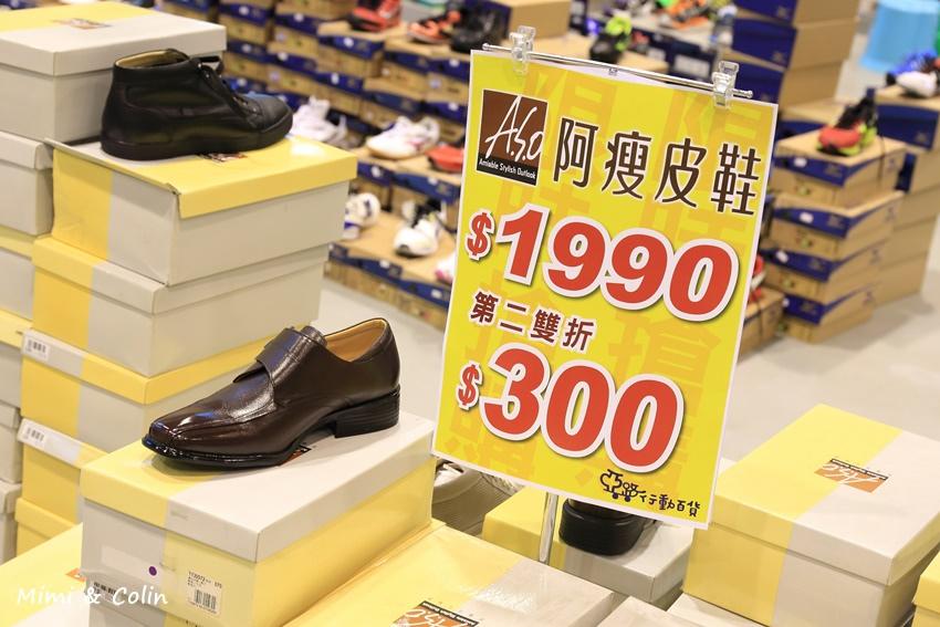 高雄特賣會-32.JPG