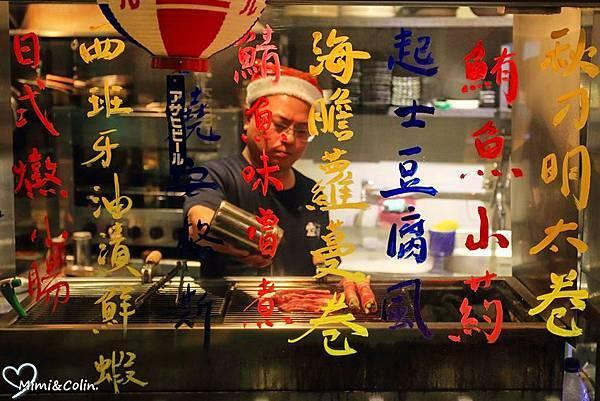 壺川居酒屋-11.jpg