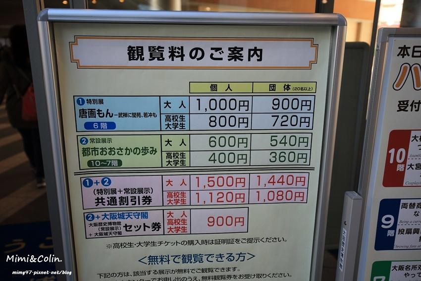 日本大阪城-6.jpg