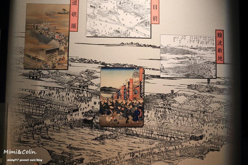 日本大阪城-15.jpg