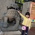 小石獅繪本-4.jpg