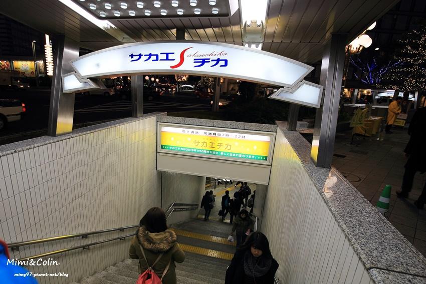 名古屋綠洲-2.jpg