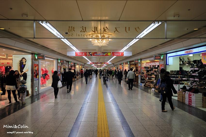 名古屋綠洲-4.jpg