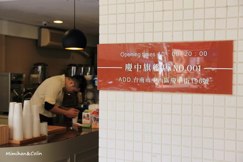 葵米珍珠奶茶-3.jpg
