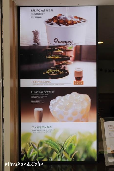 葵米珍珠奶茶-8.jpg
