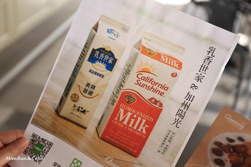 葵米珍珠奶茶-25.jpg