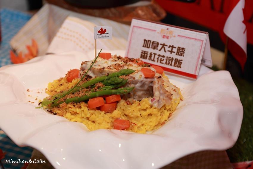 加拿大牛肉-13.jpg