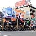 台南西門店.jpg