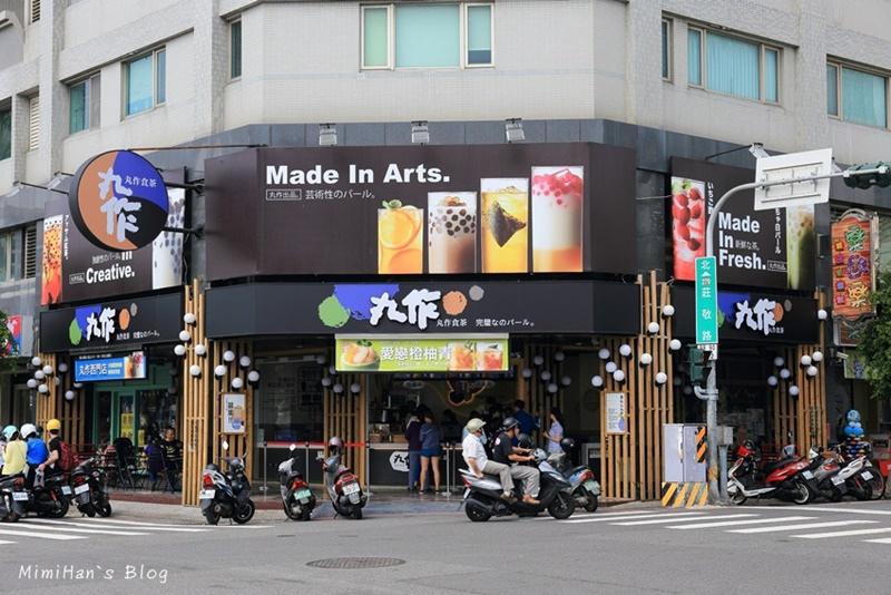台南東門店.jpg