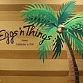 名古屋Eggnthings-3.jpg