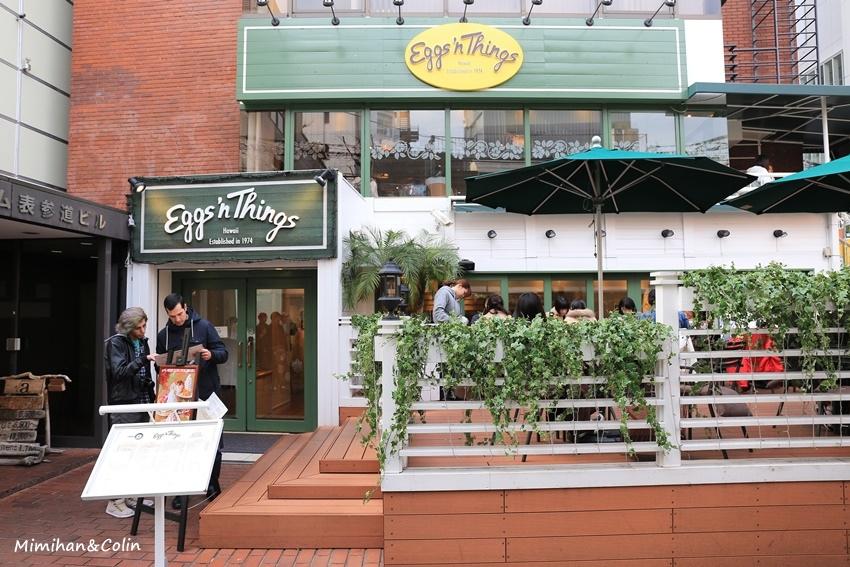 名古屋Eggnthings-15.JPG